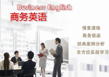 银行金融英语