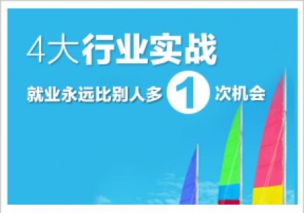 天津会计实操就业班选择百财易如何