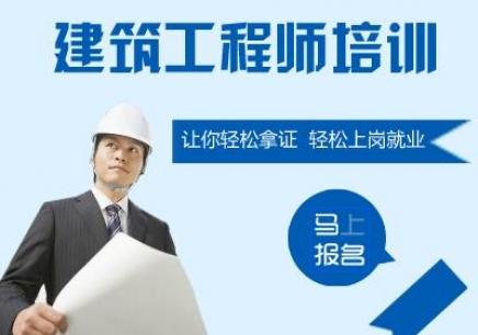 质检员课程 天津