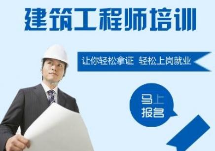 试验员课程 天津