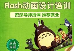 天津哪里有动画设计师培训