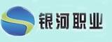 南京2级心理咨询师培训班