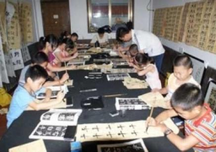杭州青少年书法培训中心