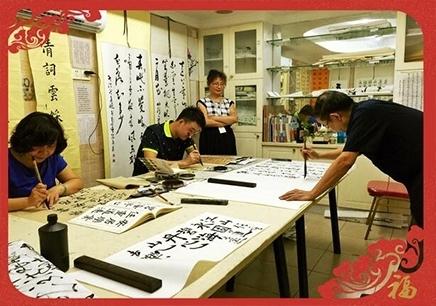 杭州书法培训中心哪家好