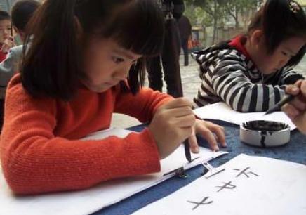 杭州少年书法培训哪家好