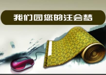 杭州cpa培训中心