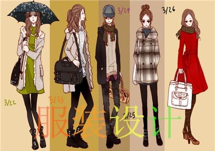 【服装设计全科班】_广州服装设计培训学费需要多少
