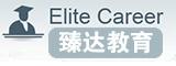 广州臻达教育机构