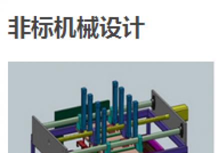 杭州下城区solidworks考试