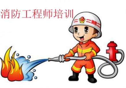 鲁班培训消防工程师