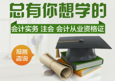 天津工业会计实务操作