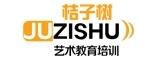 北京桔子树艺术培训