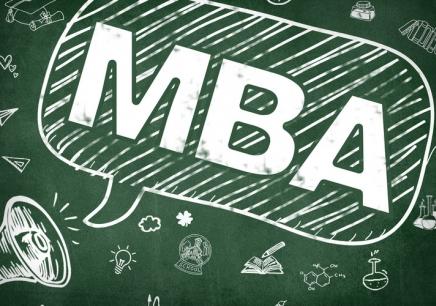 广州MBA课程高级研修班