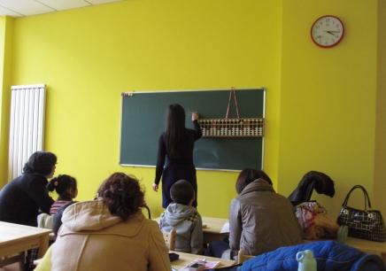 天津珠心算培训学校