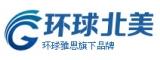 北京环球北美考试院【海淀校区】