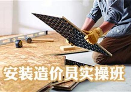 张家港造价员的发展方向