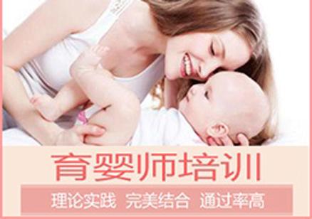 昆山学育婴师有补贴吗