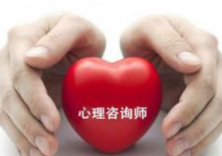 苏州浙大心理咨询师培训