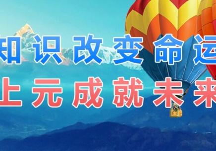 苏州企业日语培训
