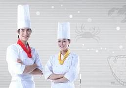 二年制天厨厨艺精英班 杭州