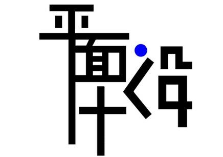 南京平面设计师基础学习多少钱