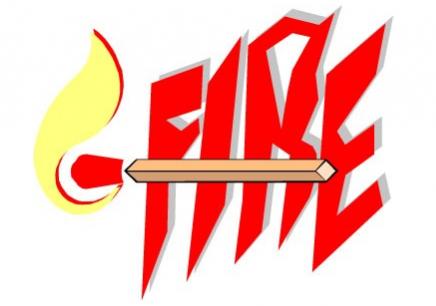 2018注册消防工程师培训