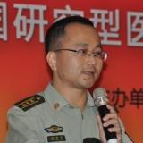 北京健康管理师报考课程费用多少
