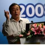 北京注册健康管理师考试培训在线学习