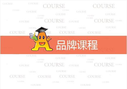 苏州商业广告设计师班