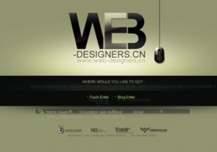 高级网页美工设计师应用班