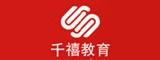 北京千禧艺海教育