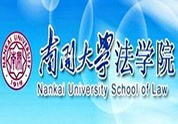 杭州西湖区硕士研修培训大概多少钱