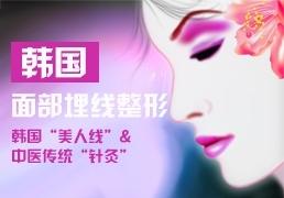 北京整形美容学院