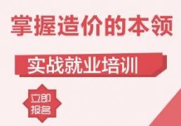 深圳造价员证怎么考