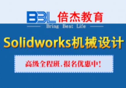张家港solidworks学校