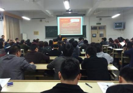 苏州内审员双证培训班