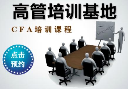上海CFA一级培训机构哪家好