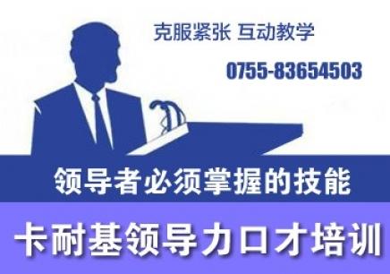 深圳学生演讲训练班哪家好