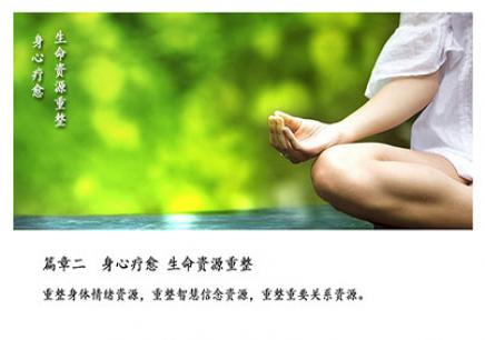 深圳口才培训学校