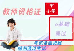 北京钢琴教师资格证书培训班