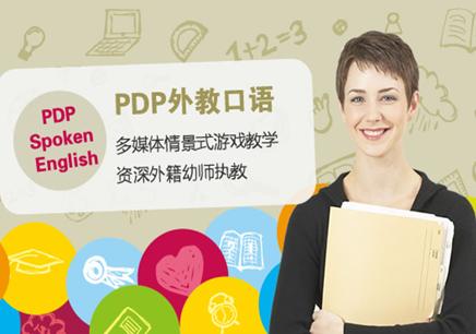 天津少儿英语教育