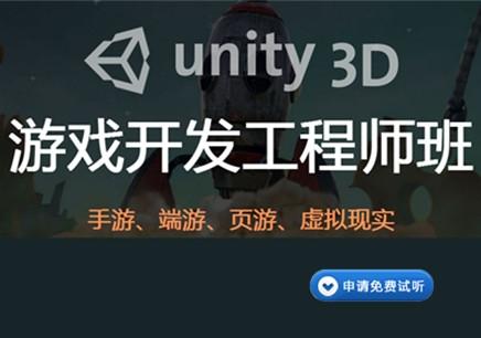 北京游戏开发工程师班收费标准