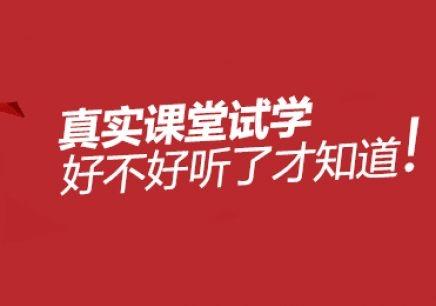 北京平面设计初级学习