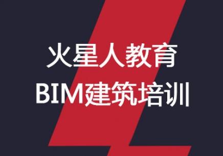 北京Revit BIM建筑班