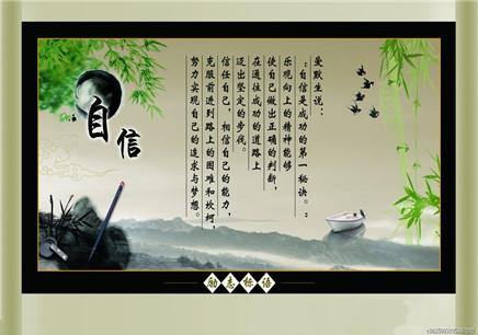 南京农业大学企业管理自考(大专)