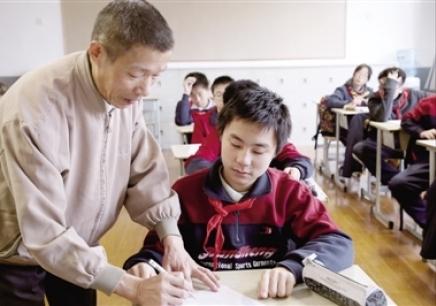 嘉定区中小学寒假课程精品班