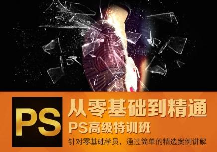 南京新街口平面设计师培训价格