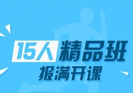 南京新街口平面设计师培训多少钱