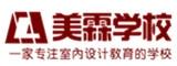 广州美霖职业培训学校