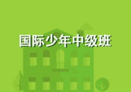 天津托福培训视频